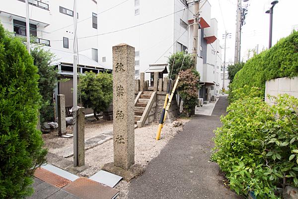 内浜秋葉神社