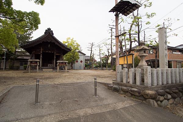 戸田白山神社