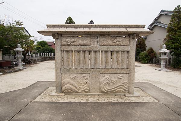 東中島八劔社蕃塀