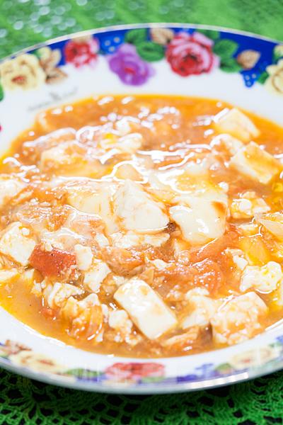 豆腐のトマトソース