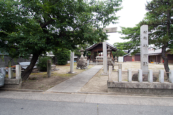 法華神明社