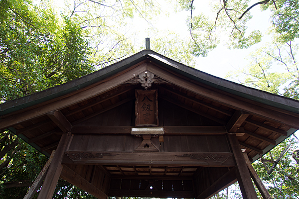 剣町八劔社拝殿