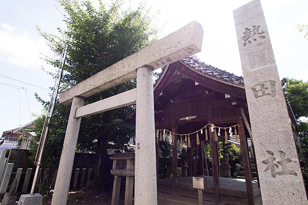 島井町熱田社