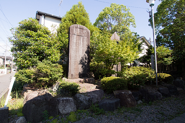 豊神社忠魂碑