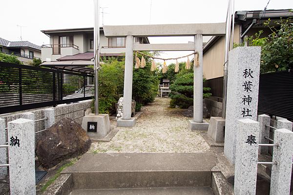 横井秋葉神社
