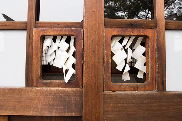 熊野三社拝殿前