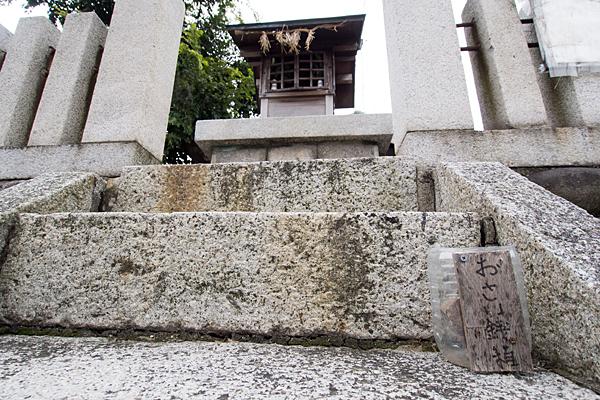 呼続1秋葉神社おさい銭箱