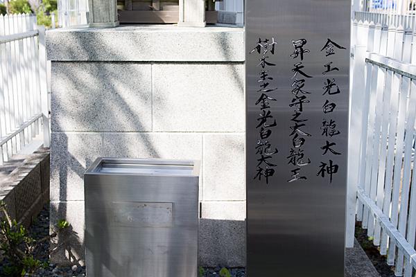 小幡白龍社祭神名