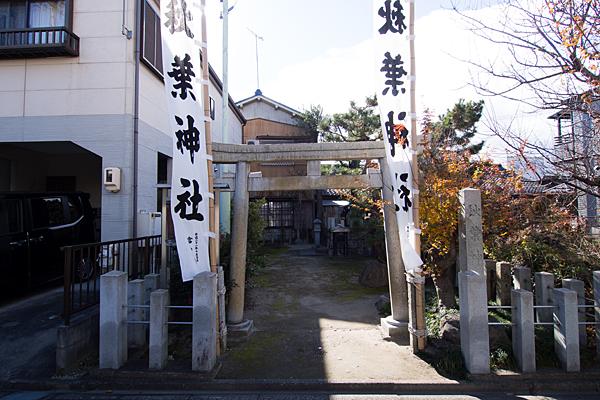 二女子町秋葉神社