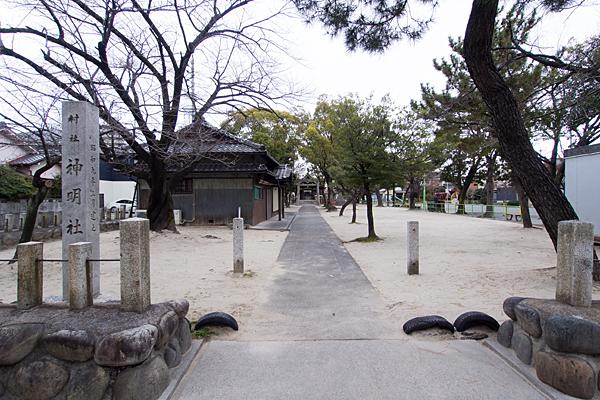昭明町神明社
