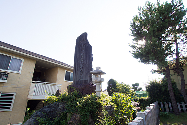 かの里下神明社石碑