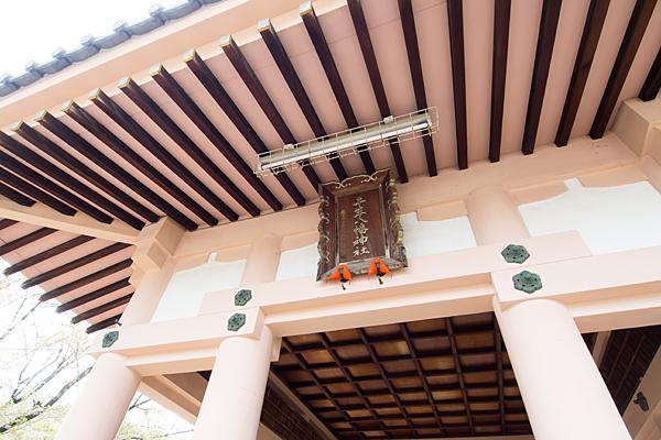 千年八幡神社拝殿と額