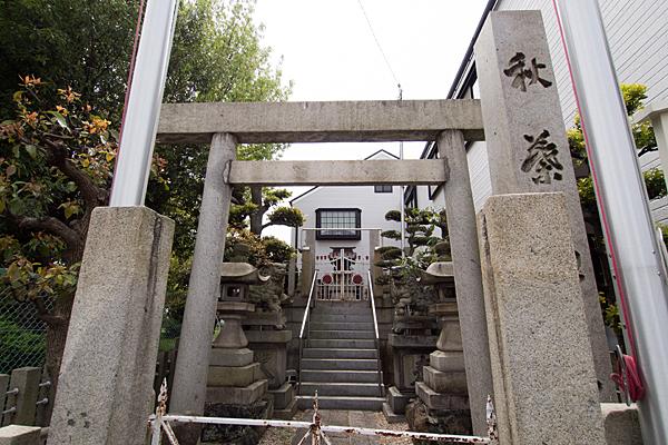 大瀬子町秋葉社
