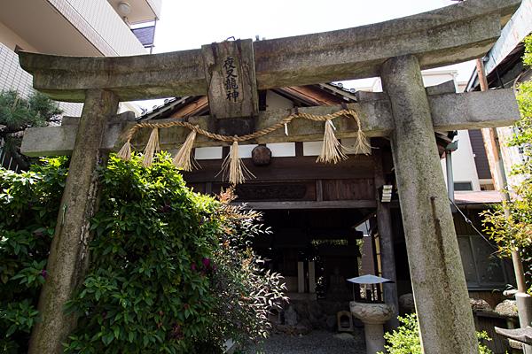 夜叉龍神社鳥居と額