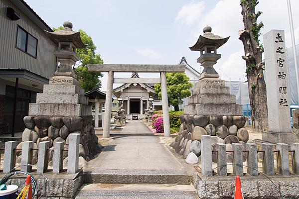 土之宮神明社