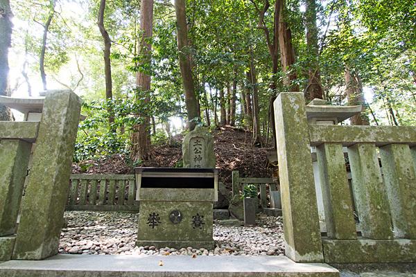 椿大神社土公神陵