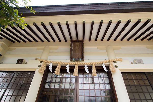 日吉神社拝殿額