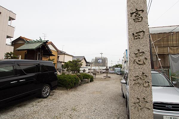 富田忠魂社