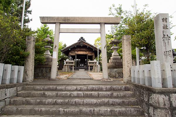 春田神明社