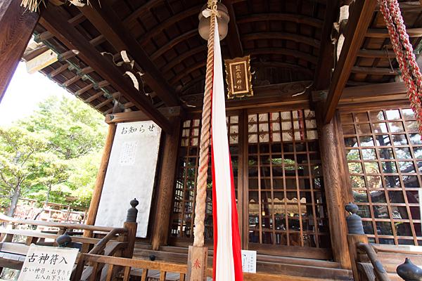 鹽竈神社拝殿