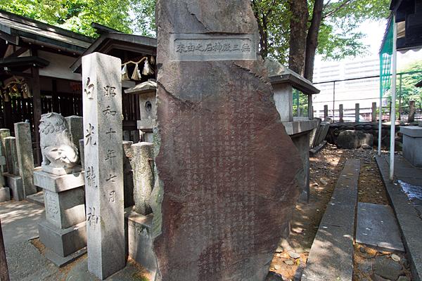 鹽竈神社拝殿無三殿社石碑