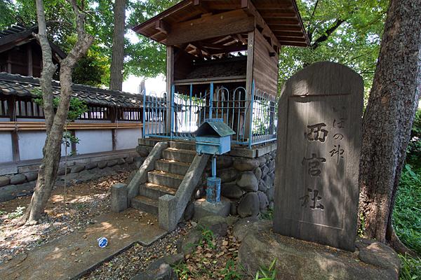 露橋神明社西宮社