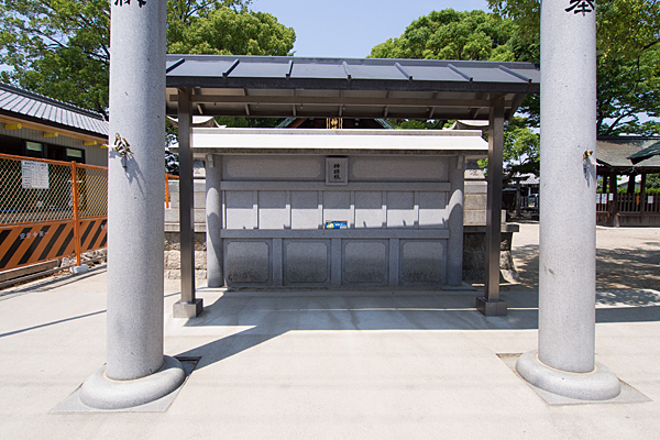 中野神明社鳥居と蕃塀