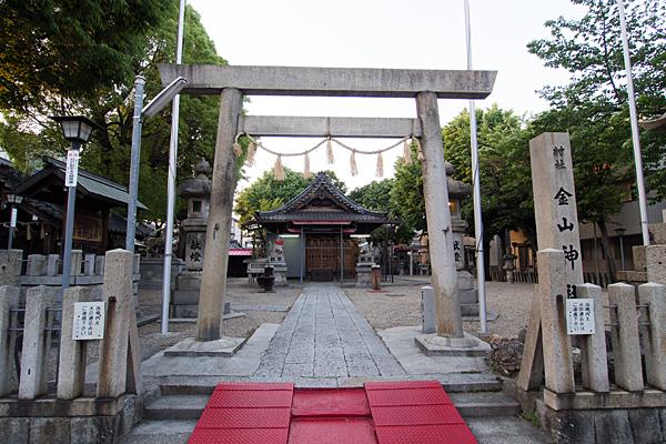 長戸井町金山神社