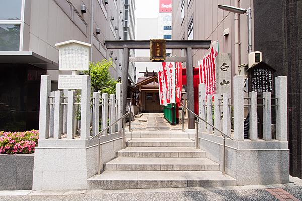 丸の内白山神社