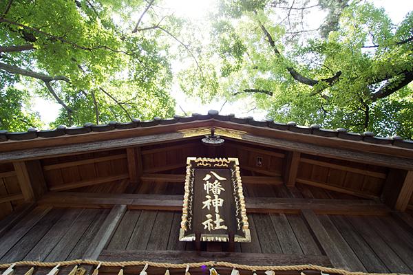 丸屋八幡神社拝殿額