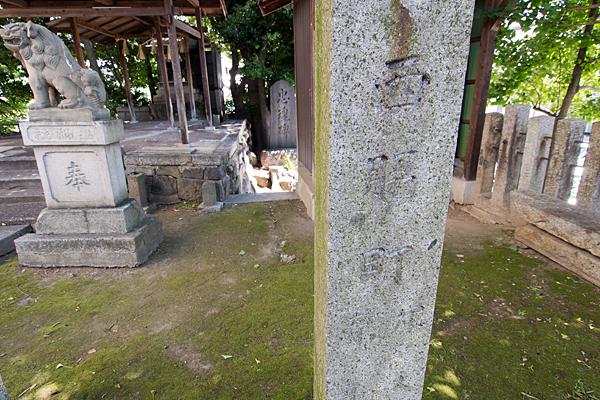 松原山神社西脇町
