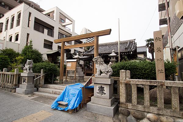 瑞穂通秋葉神社