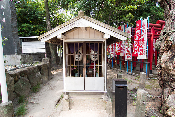 本願寺八幡社地蔵尊