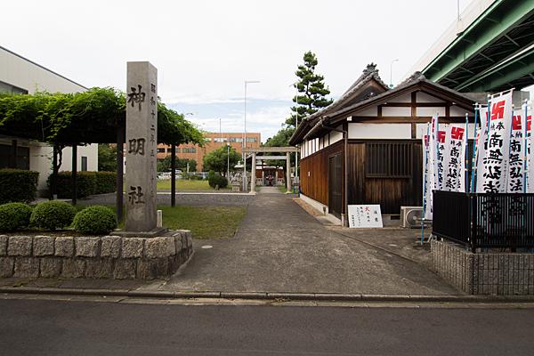 六番神明社