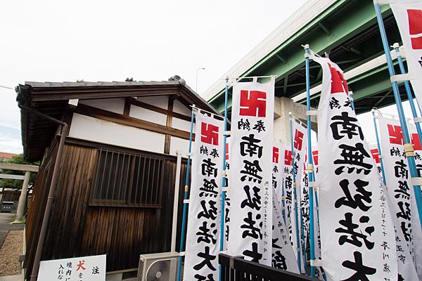 六番神明社子守弘法堂
