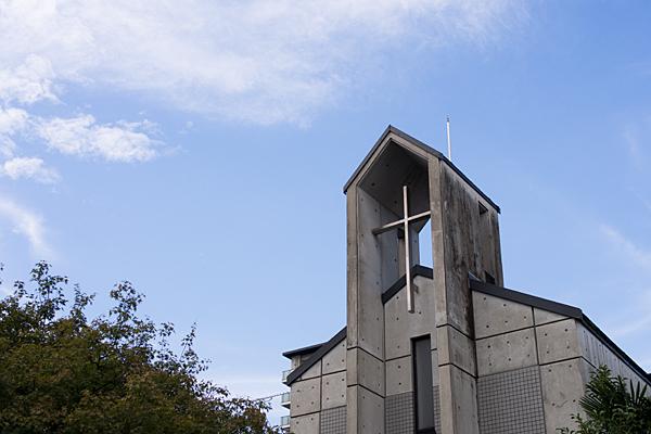 カノッサ修道女会養成の家