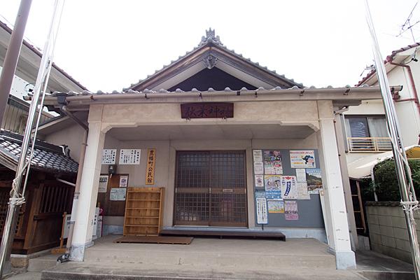 豊幡町秋葉社