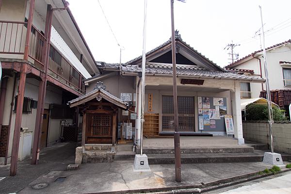 豊幡町秋葉社全景