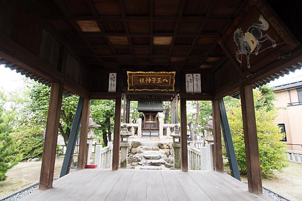 野田八王子神社拝殿内