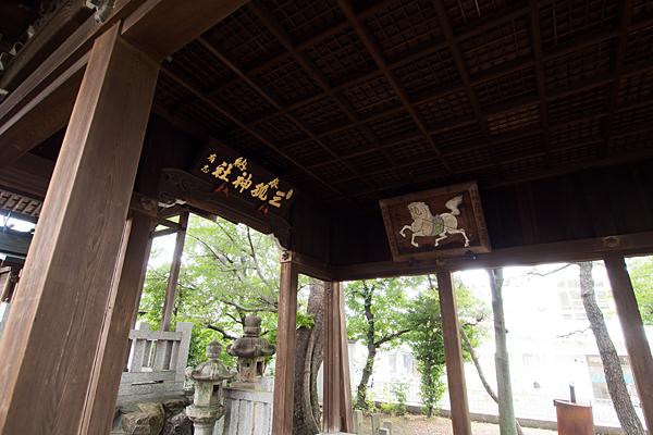 野田三狐神社拝殿内額と馬の絵
