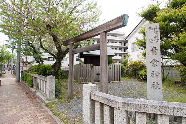 青衾神社入り口