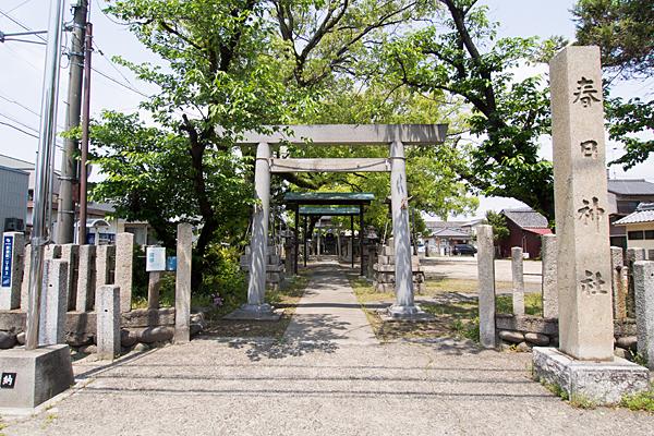 春日神社入り口