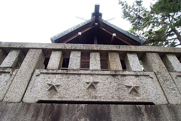 赤星神社星の印