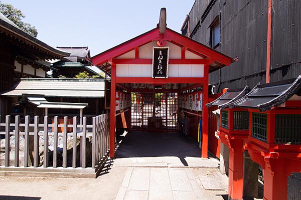 大須富士浅間神社まねき稲荷