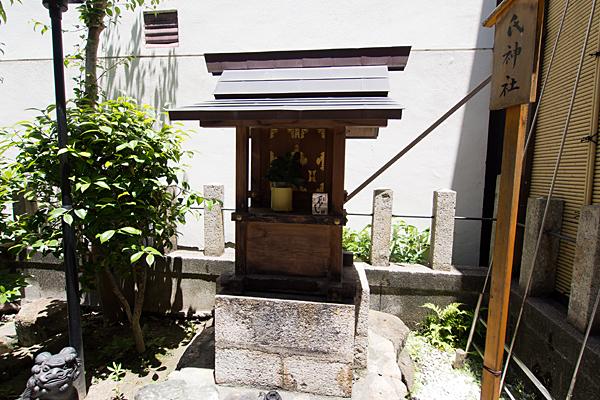 大池白龍大神氏神社