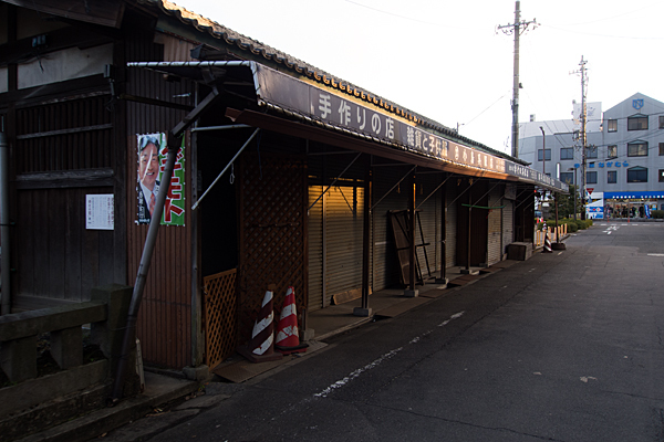 真清田神社参道の店
