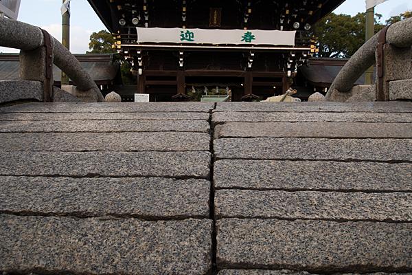 真清田神社太鼓橋
