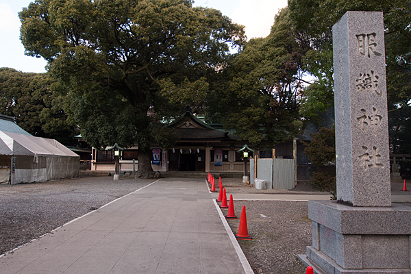 真清田神社服織神社