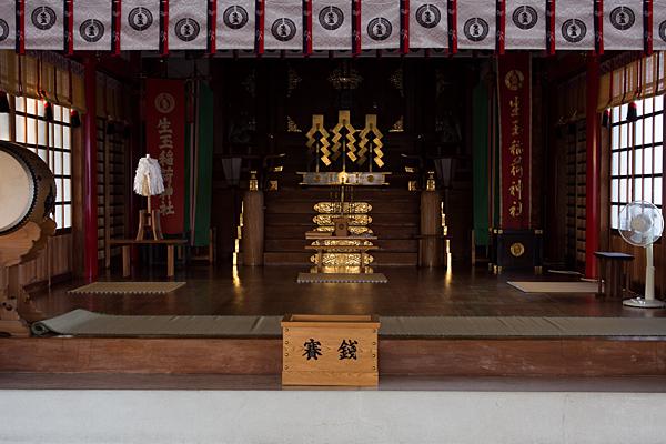 生玉稲荷神社拝殿内