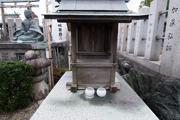 福島御嶽神社境内社